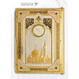 Золотой Коран 5